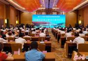 第26届兰洽会张掖市招商引资项目签约仪式举办
