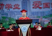 拥抱改变:校长张宗益在重庆大学2020届学生毕业典礼上的讲话