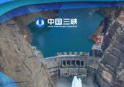 科技为阶 更上层楼 ——乌东德水电站科技创新工作回顾
