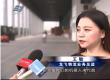 宁波广电网报道马士基梅山国际物流中心投用,为全自动化仓储项目