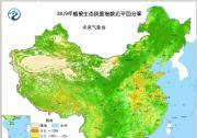 中国气象报记者王玫珏采访中国气象局气象探测中心数据质量室首席李翠娜