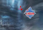 上海市应急管理局关于全面加强工贸行业安全监管工作的通知
