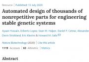 美国宾州州立大学研究团队:自动化设计数千个非重复基因片段用以建立稳定遗传系统