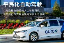 经济参考报:汽车电动化 和自动化应用日趋加速