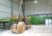 全国首条秸秆肥料自动化生产线在芜投产