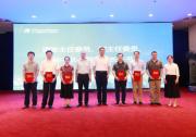 全国信标委人工智能分委会成立