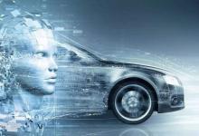交科院王先进:未来出行的高级场景是实现自动化的发展