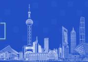 """上海法院:""""待立案""""满5个工作日""""自动""""立案 切实解决""""立案难"""""""