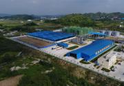 中国节能:以环保促发展 实现绿富同兴