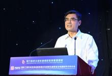 舒印彪出席紫金论电国际学术研讨会并作主旨报告
