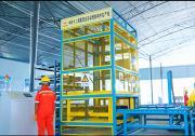 国内首条全自动化小型构件生产线投产显效
