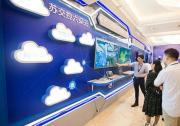 江苏交控积极推动全系统数字化转型升级