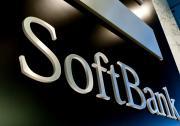 软银同意出售OSISoft近45%的股份,该交易价值50亿美元