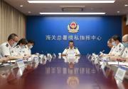 倪岳峰主持召开海关总署第三十次形势分析及工作督查例会 充分发挥海关作用