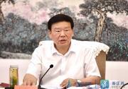 娄勤俭主持省委常委会会议:在更好推动一体化发展中作出江苏贡献