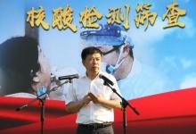 天津开展抗疫实战演练 自动化方舱实验室首亮相