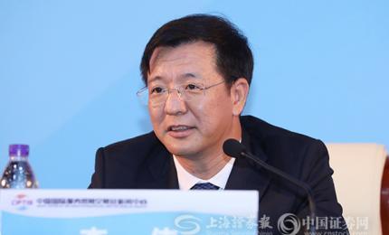 央行科技司司长李伟:金融科技发展应重视个人信息保护
