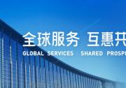 中国服务贸易需求越来越大