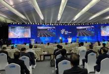 2020线上中国国际智能产业博览会开幕!全球智慧大咖参会