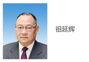 天津市科技局:真金白银支持人工智能自主创新