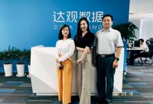 达观数据北京分公司畅谈AI文本自动化的机遇与未来