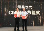 泸州老窖白酒自动化酿酒设备在中国国际工博会获奖