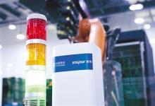 四部委联合发文大力支持5G、新能源等