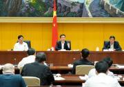 韩正主持召开推动长三角一体化发展领导小组全体会