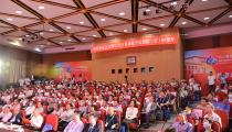 北理工自动化学院举办建院(系)60周年系列活动