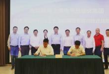 """海盐""""牵手""""上海电气自动化集团,打造工业互联网新标杆!"""