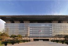 国开行浙江分行:拟在3-5年内向杭州科创型中小微企业放贷50亿元