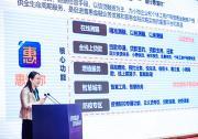 李晓芳:用科技让金融服务更有温度