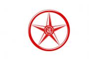 山西省民营经济规模质量同增 结构贡献并进