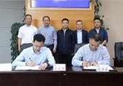 贵阳市花溪区拟建智慧纺纱生态园,投资约20亿元