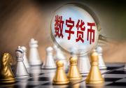 """数字人民币真的来了,深圳联手央行派发1000万""""数字红包"""""""