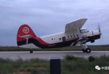 飞鸿98无人运输机试点航线首飞成功