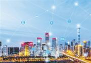 以工业化筑基,用信息化赋能 推动建筑业智慧转型