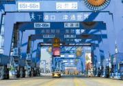 """为智慧港口建设给出""""天津范本"""""""