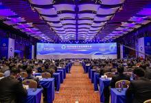 2020全球工业互联网大会在沈阳隆重开幕