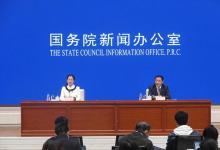 央企第三季度营收实现正增长 国资委将力推集团层面战略性重组