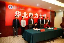 施耐德电气与华北电力大学开展战略合作 共建绿色能源未来