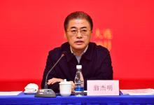 翁杰明出席深化东北地区国资国企改革现场推进会