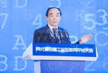 周宏仁:企业需分步推进实现工业互联网的过程
