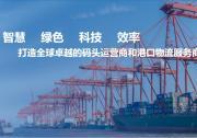 上海港单月集装箱吞吐量首破400万