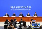 国务院政策例行吹风会介绍《新能源汽车产业发展规划(2021-2035年)》情况