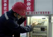 全国首套自动化虚拟电厂系统在深圳试运行 功能匹敌大型电厂,已入选国际典型案例