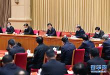 王沪宁在学习贯彻党的十九届五中全会精神中央宣讲团动员会上强调