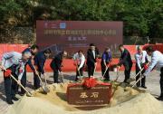 深圳地铁全自动运行试验中心开工建设 预计明年投运