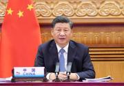 习近平在二十国集团领导人第十五次峰会第一阶段会议上的讲话(全文)