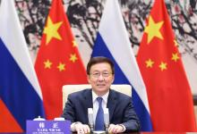 韩正:到二〇三五年基本实现社会主义现代化远景目标